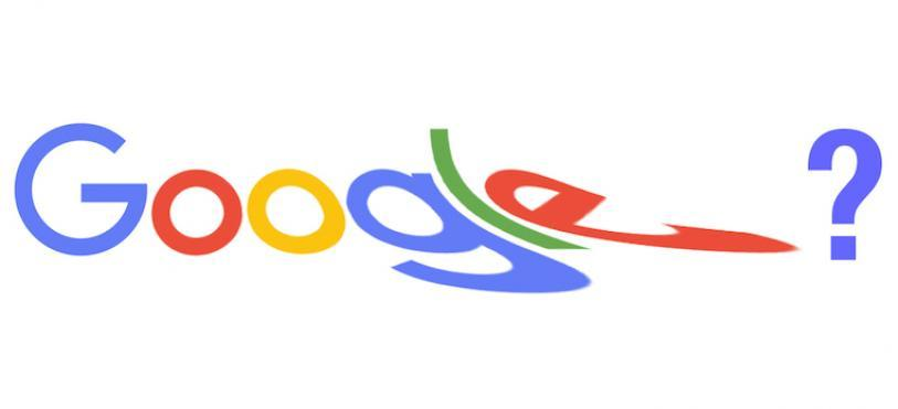 How Changes in Google Can Affect Your Small Business